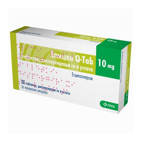 таблетки розувастатин 10 мг
