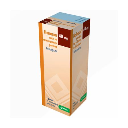 таблетки розувастатин 20 мг