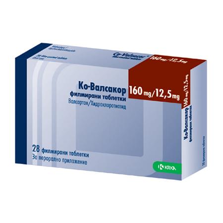 аторвастатин аторвастатин